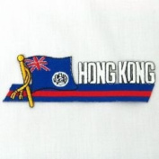 Hong Kong Old Sidekick Word Country Flag Iron on Patch Crest Badge .. 3.8cm X 11cm ... New