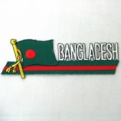 Bangladesh Sidekick Word Country Flag Iron on Patch Crest Badge .. 3.8cm X 11cm ... New