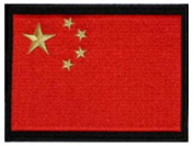 "China Embroidered Patch 13cm x 10cm (approx) 5"" x 4"""