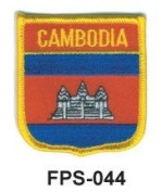 5.1cm - 1.3cm X 2-3/4 Flag Embroidered Shield Patch Cambodia