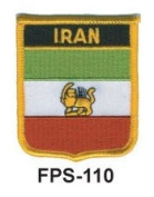 5.1cm - 1.3cm X 2-3/4 Flag Embroidered Shield Patch Iran