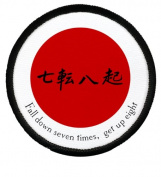 PERSEVERE JAPAN Earthquake Tsunami Survivors Flag 7.6cm Black Rim Patch