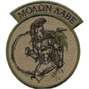 Molon Labe Rocker Patch - Multitan