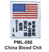 10cm Embroidered Millitary Large Patch China Blood Chit
