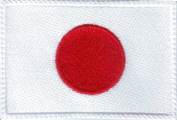Japan Flag Embroidered Sew on Patch