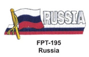 2.5cm - 1.3cm X 10cm - 1.3cm Flag Embroidered Patch Russia
