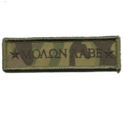 Multicam Molon Labe Morale Tactical Patch