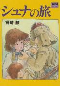 The Journey of Shuna [JPN]