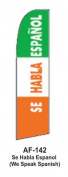 HPP 11-1/2' X 2-1/2' Brand New Advertising Tall Flag- Se Habla Espanol