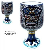 The Loaves and Fish Wine Cup (Chalice) Large