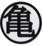 Dragon Ball Z Kame Symbol Patch