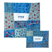 Pomegranates & Leaves Blue Matzah Cover Afikoman Set - Patched and Embroidered Designs