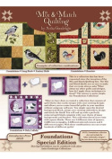 Anita Goodesign Embroidery ~ Foundations ~ Mix & Match Quilting ~Special Edition