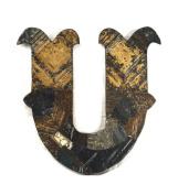 ZENTIQUE Mediaeval Patched Metal Letter, Monogrammed U