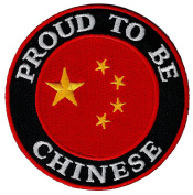 Proud To Be Chinese Embroidered Patch China Flag Iron-On Biker Emblem