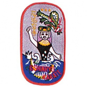 Patch - Isshinryu Large Patch