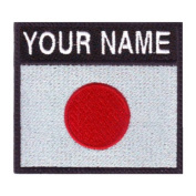 Japan Custom Badge Flag Name Embroidered Sew On Patch