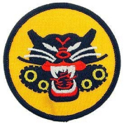 US Army Military Iron On Patch - Destroyer Battalions - Tank Destroyer Brigade Logo