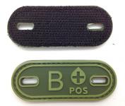 Matrix PVC Oval Blood Type Patch - B POS / Green