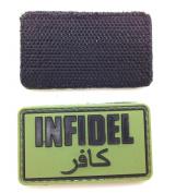 "Matrix ""Infidel"" Morale PVC Patch OD Green"