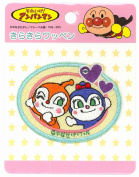 Emblem _Anpanman_ Dokin Chan Chan & Kokin ANH-021 glitter Inagaki clothing iron adhesion