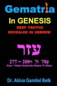 Gematria Azer - A Taste of Torah from Genesis