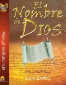 El Nombre de Dios Manual [Spanish]
