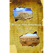 Message from Baluchistan