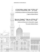 """Building """"in a Style"""""""