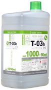T-03h resin wash (extra large) 1000ml [HTRC 3]