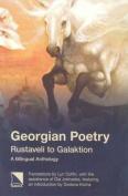 Georgian Poetry