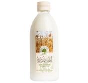 Yves Rocher Avoine Organic Oats Shower Gel 400ml