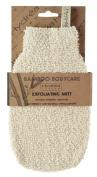 Hydrea London Natural Bamboo Gentle Exfoliation Mitt MT14