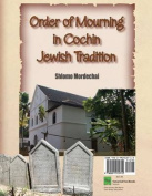 Order of Mourning in Cochin Jewish Tradition [MUL]
