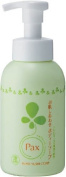 Your Skin Happy Body Soap 400ml By Pax