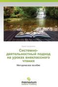 Sistemno-Deyatel'nostnyy Podkhod Na Urokakh Vneklassnogo Chteniya [RUS]