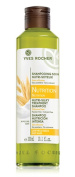 Yves Rocher Nutri-Silky Treatment Shampoo 300ml