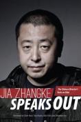 Jia Zhangke Speaks Out