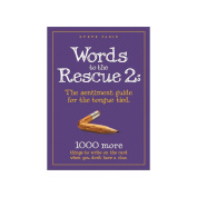 Orange Sky Books-Words To The Rescue 2