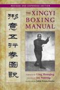 The Xingyi Boxing Manual