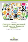 Razvitie Emotsional'noy Ustoychivosti Budushchego Pedagoga [RUS]