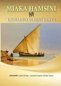 Miaka Hamsini YA Kiswahili Nchini Kenya [SWA]