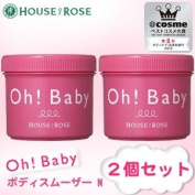 Set of 2 House of Rose Oh! Baby Body Smoother-N