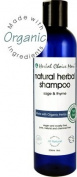 Herbal Choice Mari Shampoo m/w Organic Sage & Thyme 236ml/ 8oz
