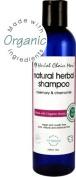 Herbal Choice Mari Shampoo m/w Organic Rosemary & Chamomile 236ml/ 8oz