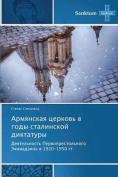 Armyanskaya Tserkov' V Gody Stalinskoy Diktatury [RUS]