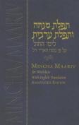 Mincha Maariv for Weekdays