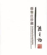 The Xiang Xue Zhuang Collection