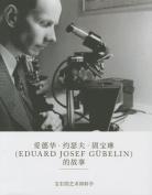 The Eduard Gubelin Story [CHI]