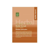 Supaporn : Body Scrub with Tamarind + Collagen for Whitening and Healthy Skin Product of Thailand ( by abobon )best sellers